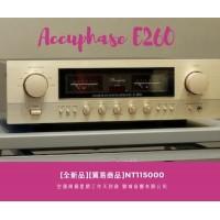 [全新品][貿易商品][新款]Accuphase E-260 綜合擴大機