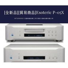 [全新品][貿易商品][新款]Esoteric P-05X